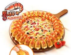 pizzahut-shrimpcrust
